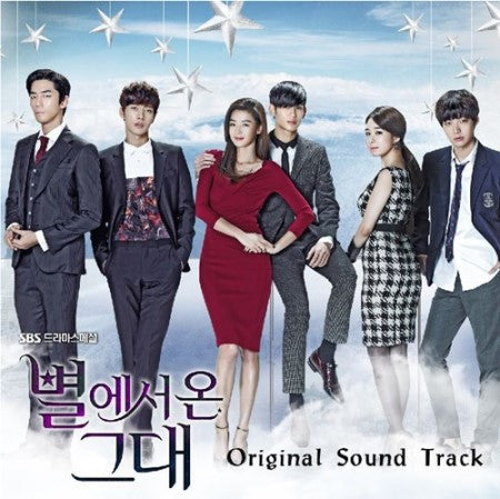 Used You Who Came From The Stars OST 2CD SBS TV Drama
