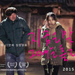 Used Right Now Wrong Then Movie Blu ray Korea Version