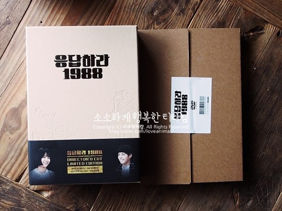 Used Reply 1988 Bluray 16-Disc Directors Cut tvN TV Drama - Kpopstores.Com
