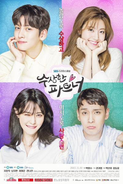 Suspicious Partner Blu ray SBS TV Drama Limited