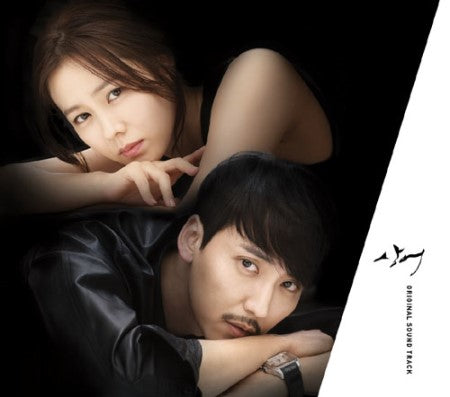 Shark Korean Drama OST KBS TV Drama - Kpopstores.Com