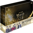 Used You Who Came From The Stars Blu ray Directors Edition - Kpopstores.Com
