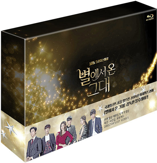 Used You Who Came From The Stars Blu ray Directors Edition