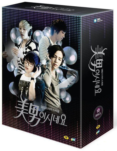 You're Beautiful Kdrama DVD Box Set