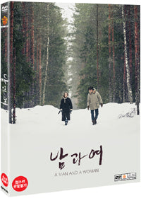 Used A Man and a Woman Movie DVD 2 Disc - Kpopstores.Com