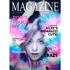 Used AILEE Magazine 3rd Mini Album Limited Edition - Kpopstores.Com