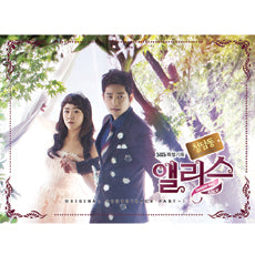 Used Cheongdamdong Alice OST Part 1 SBS TV Drama - Kpopstores.Com