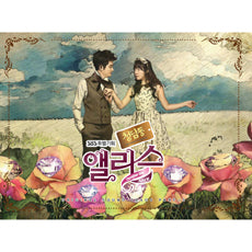 Used Cheongdamdong Alice OST Part 2 SBS TV Drama - Kpopstores.Com