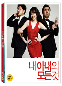 Used All About My Wife Blu ray First Press Limited Edition - Kpopstores.Com