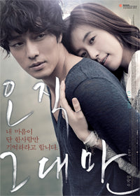 Used Always So Ji Sub DVD 2 Disc Normal Edition - Kpopstores.Com