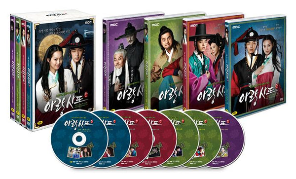 Used Arang and the Magistrate DVD 8 Disc Korea Version - Kpopstores.Com