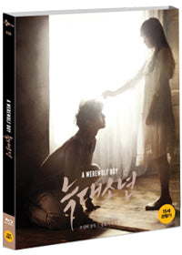 Used A Werewolf Boy Movie Blu ray Extended Edition - Kpopstores.Com
