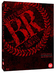 Battle Royale English Subtitles 1 & 2 Collection 2 Blu-ray + DVD - Kpopstores.Com