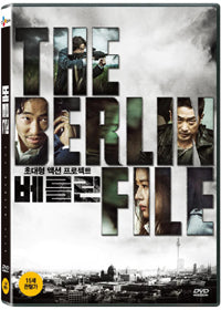 Used The Berlin File (DVD) (Single Disc) (Korea Version)