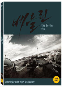 Used The Berlin File 2013 Blu ray 2 Disc First Press Limited Edition - Kpopstores.Com