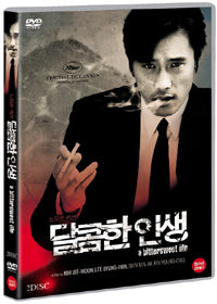 Used A Bittersweet Life Movie DVD 2 Disc Directors Cut - Kpopstores.Com