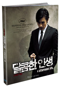 Used A Bittersweet Life Movie Blu ray First Press Limited Edition - Kpopstores.Com