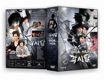 Bridal Mask Korean Drama DVD Box Set