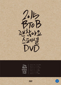 Used BTOB It's Okay Showcase 2015 2 Disc Limited Edition - Kpopstores.Com