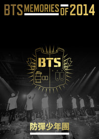 Used BTS Memories Of 2014 DVD 3 Disc 100 page Photobook - Kpopstores.Com
