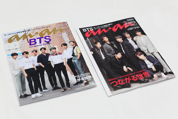 BTS Anan Magazine Photoshoot 2019 July August Edition New 5 Free Photo Prints