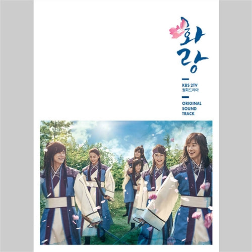 Used Hwarang The Poet Warrior Youth OST KBS2 TV Drama - Kpopstores.Com