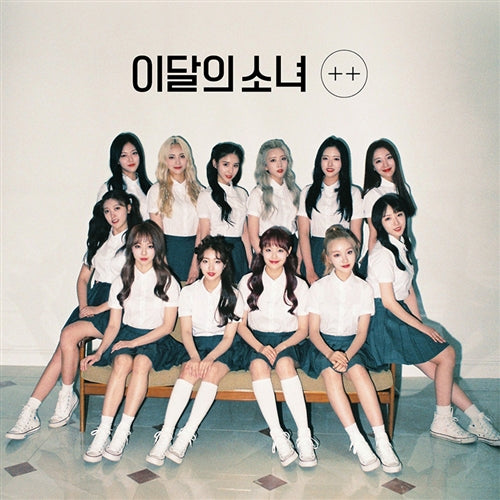 Used Loona + + Limited A Version Mini Album