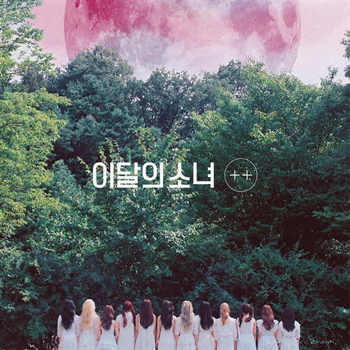Used Loona + + Limited B Version Mini Album