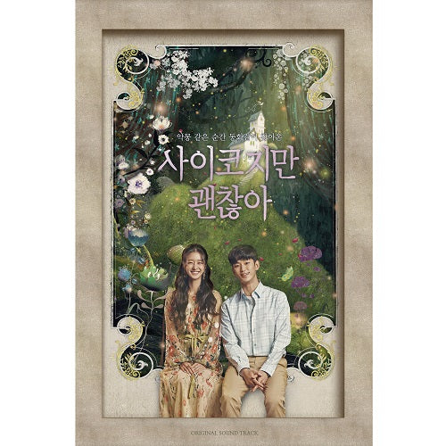 It's Ok to Not be Okay OST tvN Drama 2CD
