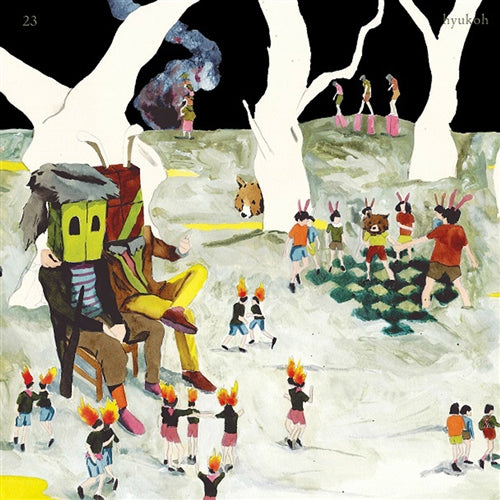 Used HYUKOH 23 Vol. 1 First Press Edition - Kpopstores.Com
