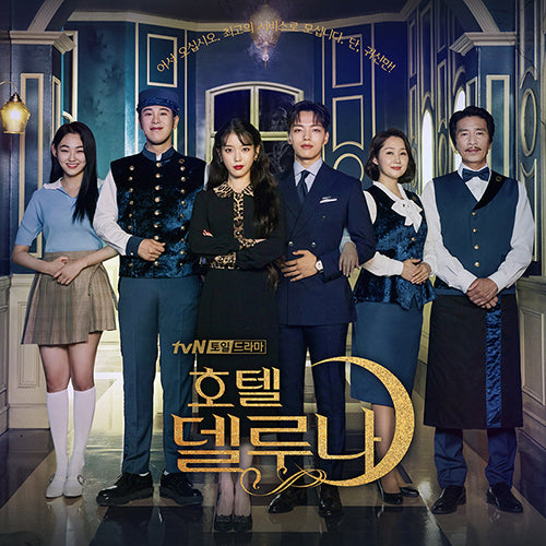 Hotel Del Luna OST 2 CD tvN TV Drama