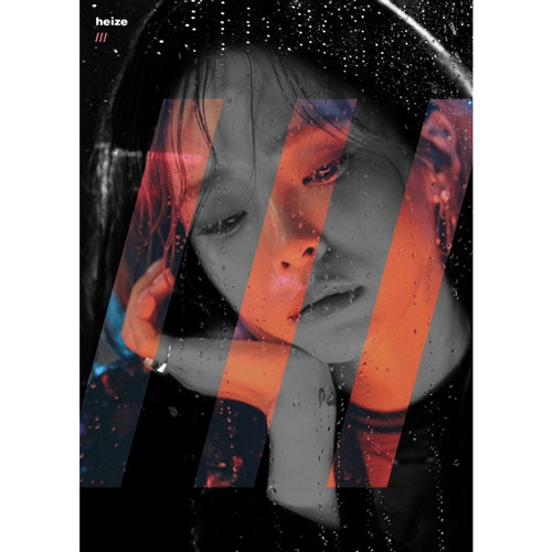 Used HEIZE Album EP ///