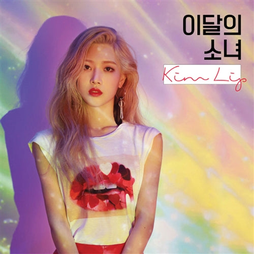 Used LOONA Kim Lip A Version Single Album