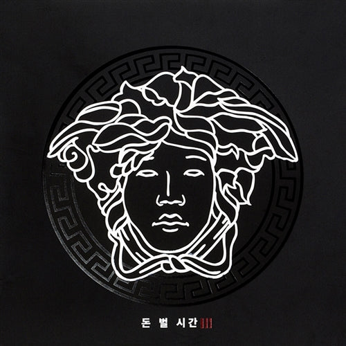 Used CHANGMO Time to Earn Money 3 - Kpopstores.Com