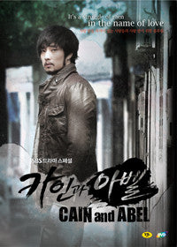Used Cain and Abel So ji Sub DVD English Subtitled - Kpopstores.Com
