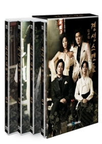 Used Capital Scandal Kdrama DVD 8 Disc Directors Cut KBS TV Drama - Kpopstores.Com
