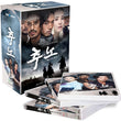 Chuno (AKA: The Slave Hunters) (DVD) (9-Disc) (English Subtitled) (KBS TV Drama) (Premium Limited Edition) (Korea Version)
