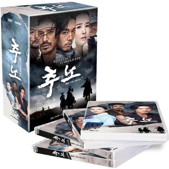 Chuno Drama The Slave Hunters DVD 9 Disc English Subtitled - Kpopstores.Com