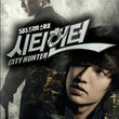 City Hunter Korean Drama DVD Box set - Kpopstores.Com