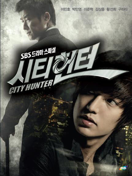 City Hunter Korean Drama Box Set