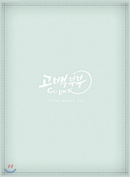 Confession Couple Drama Making DVD Limited Edition Korea Version - Kpopstores.Com