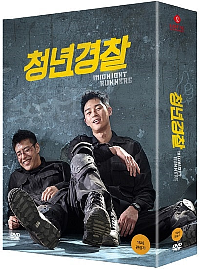 Used Midnight Runners Movie DVD Limited Edition - Kpopstores.Com