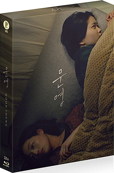 Moon Young Movie Eng Sub Blu ray Korean Version