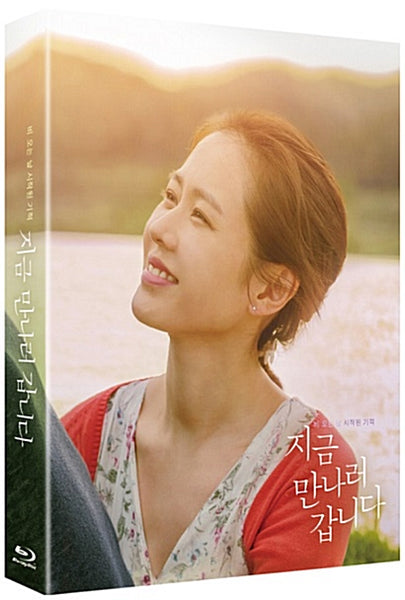 Used Be with You Movie Blu ray Scanavo Full Slip Numbering Edition - Kpopstores.Com