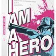 I Am A Hero Blu-ray 2 Disc English Subtitled