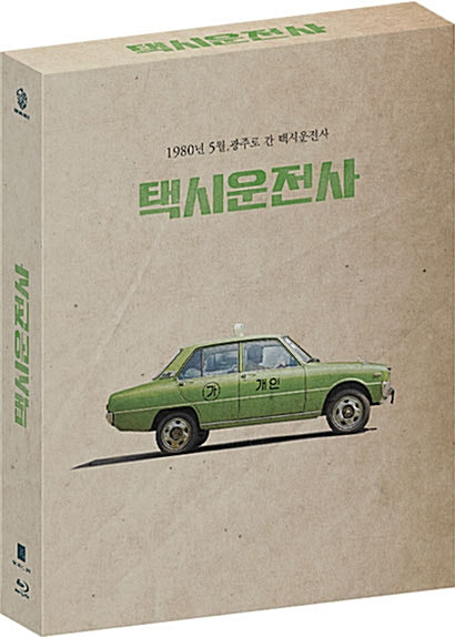 Used A Taxi Driver Korean Film 2017 Blu-ray Limited Edition