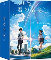 Your Name Anime Movie Blu ray 3 Disc Deluxe Limited Edition - Kpopstores.Com