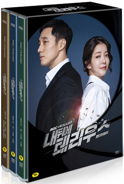 My Secret Terrius DVD Limited Edition MBC TV Drama - Kpopstores.Com