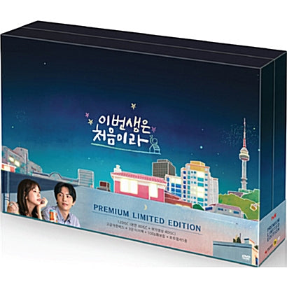 Because This is My First Life DVD Limited Edition tvN TV Drama