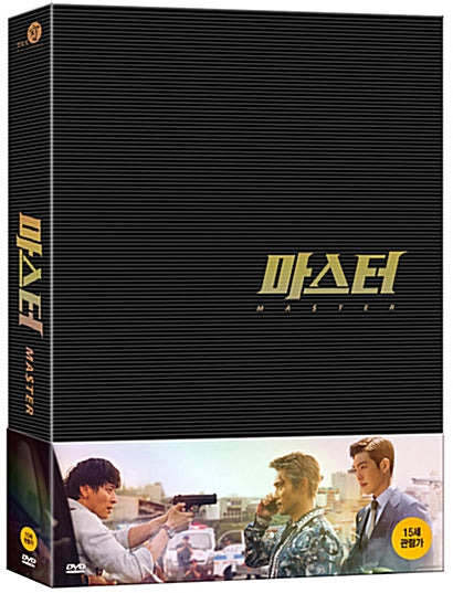 Used Master Movie DVD First Press Limited Edition - Kpopstores.Com